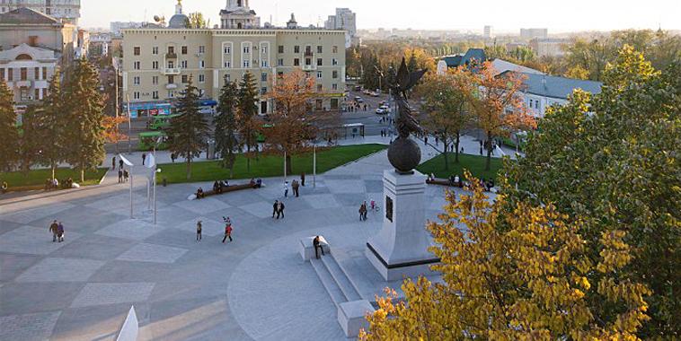 Центральная площадь Харькова